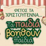 DYO_infokids