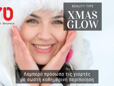 DYO Xmas Glow Skin