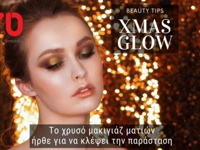 DYO Xmas Glow Golden Eyes
